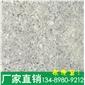 珍珠蓝石材图片大理石石材价格石材产地花岗岩石材价格石材效果图