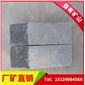 中國黑花崗石