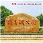 黄蜡石产地直销 黄色景观石 自然石雕 刻字石 公园观赏石英德大型黄蜡石 招牌刻字石 园