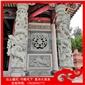 寺庙墙面浮雕 门面石材浮雕