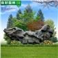 良好园林供应扬州超大型8米长太湖石造景石