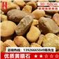 黄蜡石、厂家直销黄皮水石、黄水石、优质黄蜡石