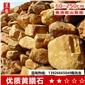 景盛广东天然黄蜡石大型园林风景景观石吨位公园驳岸盆景石批发
