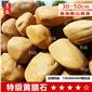 自有货源石头产地黄润华美自然黄蜡石现货热卖广东最大石材库