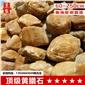 景盛广东天然黄蜡石大型园林风景景观石吨位盆景驳岸观赏石