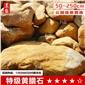 天然景观石优质黄蜡石全国供应、大型景观石批发零售