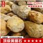 大型刻字石景观造景上品货场直销郑州黄腊石景观石供应