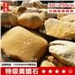 广东优质黄蜡石批发大型景观石出售产地直销