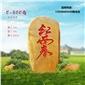 景盛广东天然黄蜡石大型园林风景景观石刻字石招牌批发