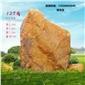 景盛天然景观石大型园林公园花园门石校训招牌刻字石