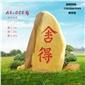 大型刻字石、自有货源石头产地黄润华美自然黄蜡石现货热卖广东最大石材库景观石