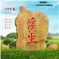 广东青石 园林青石 刻字景观石 小区题名景观石   大型青石、刻字石、大型景观石、奠基石、风