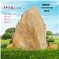 景盛广东天然黄蜡石大型园林公园招牌刻字景观石批发定制