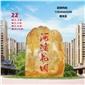 天然石 黄蜡石广东厂家直销价格优惠奇石提供刻字服务自然石黄蜡石 广东石场直销批发