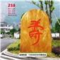 335号│湖南黄蜡石山西景观石安徽自然石文化石刻字石 黄腊石价格