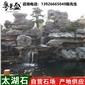 景盛广东天然太湖石假山流水叠石批发大型园林风景景观石