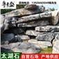 景盛厂家产地天然太湖石假山叠石批发大型园林风景景观石
