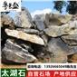 景盛天然太湖石噸位假山石風景盆景駁岸景觀石大型園林公園庭院景觀石