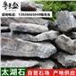 景盛广东产地的天然太湖石假山石材批发大型园林风景景观石