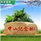 良好園林供應4米長大型黃蠟石造型石