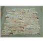 板岩文化石20