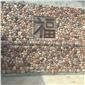 鵝卵石 4