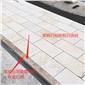 西班牙古典米黃白底萊姆石自由拼家裝別墅地鋪石