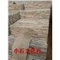 胶粘文化石白木纹