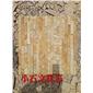 黄砂岩文化石蘑菇石