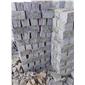黑白花文化石外墙蘑菇石