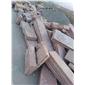 粉砂岩台阶石它国异能者前来粉色台阶石
