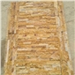 黄砂岩黄木纹文化石