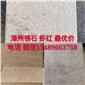漳州虾红第四色电影网 漳州虾红 漳州虾红第四色电影网厂