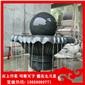 石雕风水球 风景观赏风水球 喷泉风水球雕塑