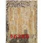黄砂岩文化石 黄木纹文化石