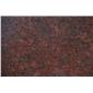 大花紅色染板地鋪石可替代新疆紅石材
