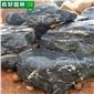 良好园林供应精品黑金石吨位石