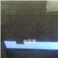 小花黑色染版芝麻灰染色板