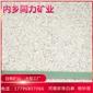 河南珍珠白麻喷砂面花岗岩地铺小区广场人行道地板砖梨花白芝麻白