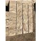 黄木纹砂岩条石