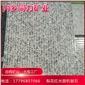 梨花红红麻G736光面拉丝板防滑地铺石材河南工厂专供