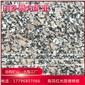 梨花红西丽红珍珠红G736光面楼梯板石材