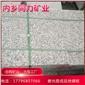 梨花红南华红珍珠红红麻G736磨光面成品广场地铺板材