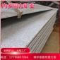 梨花红珍珠红G736荔枝面地铺干挂石材河南专业地铺石厂家