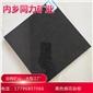 黑色染板中國黑蒙古黑黑色細花染板芝麻灰染