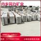 小鐵灰珍珠灰鉆石灰G714毛光板條板光面毛板河南工廠直銷