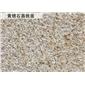 黃銹石荔枝面、山東銹石、汶上銹石廠家直銷18364733333