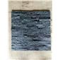 黑石英文化石板岩,文化石,天然板岩,天然文化石,板岩文化石
