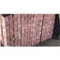 桃红玉蘑菇石外墙干挂石材蘑菇石价格最低外墙蘑菇石加工厂、外墙蘑菇石、花岗岩石材   黄色文化砖