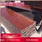 红色染板梨花红染河南专业染色板厂家生产